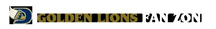 Golden Lions Fan Zone